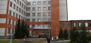 Больница троицк челябинская область телефон