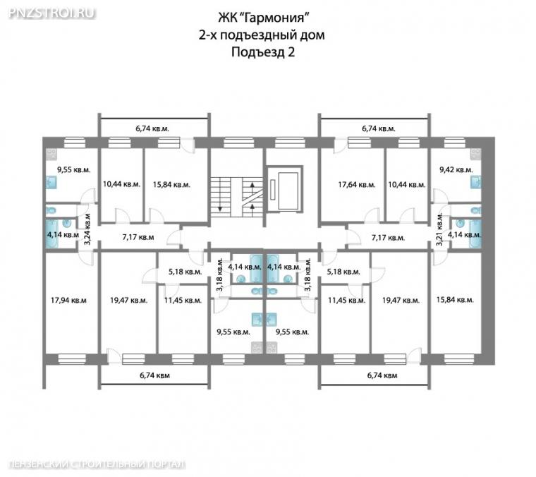 Детская поликлиника 45 невского района телефон регистратуры
