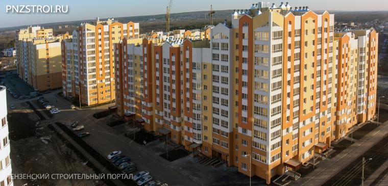 Официальный сайт Прокуратуры Пензенской области По