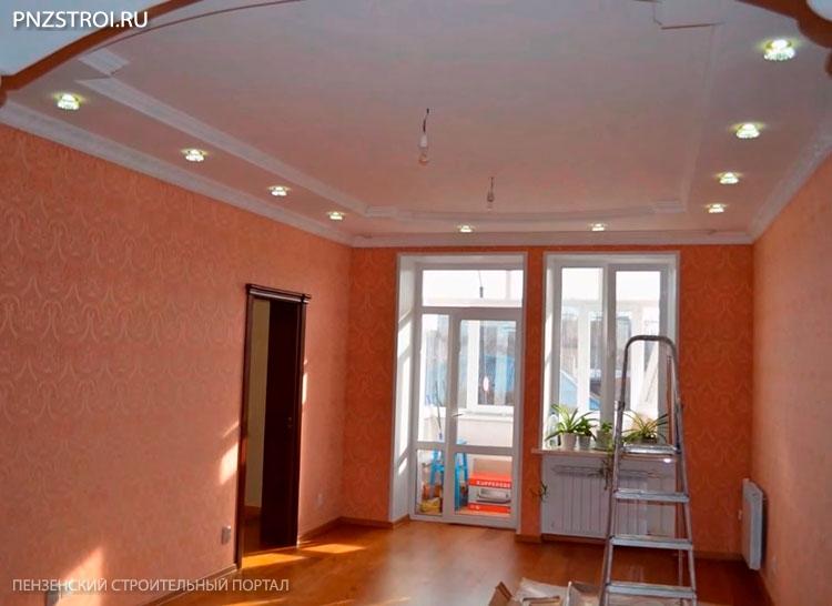 Ремонт трёхкомнатной квартиры под ключ
