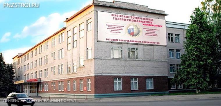 Строительная компания академия пенза доставка щебня ленинградская область