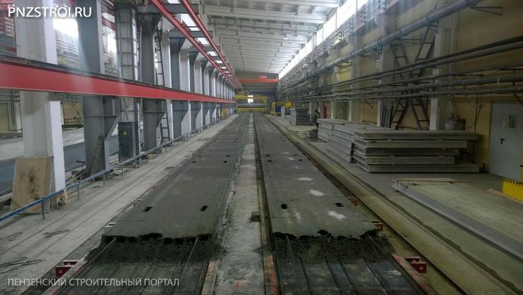Завод жби пензе плита перекрытия прайс лист